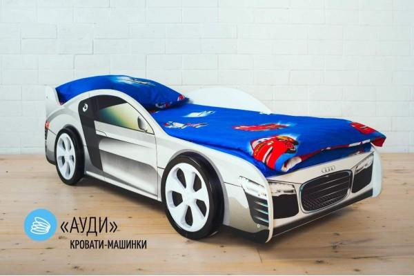 Детская кровать - машина AUDI (АУДИ)