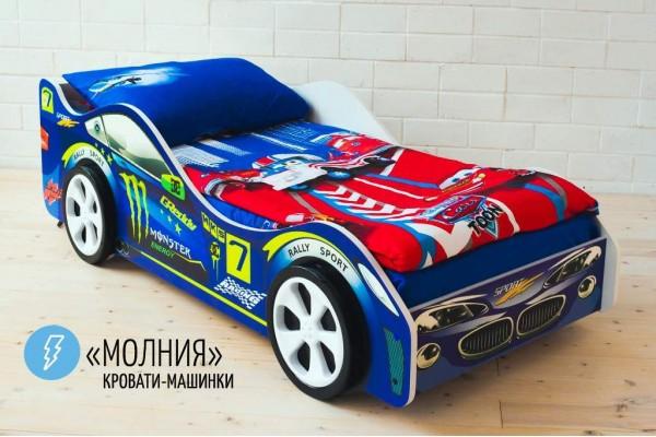 Кровать-машина детская Бельмарко МОЛНИЯ